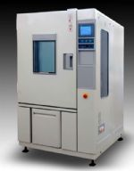SL-LC62 Water Vapor Permeability Tester